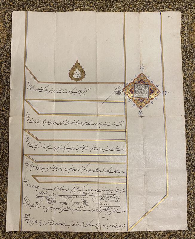 1840s Naser Ed Din Shah Qajar Farman Persian Calligraphy Manuscript Art Persia
