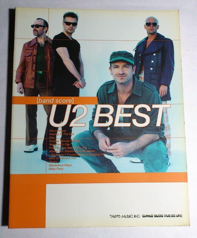 U2 BEST BAND SCORE JAPAN GUITAR TAB