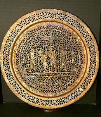 """Copper Plated Tray or Wall Plaque - Ancient Persian Zoroastrian Depiction - 24"""""""