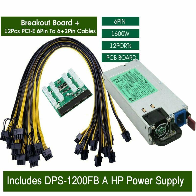 1200 Watt HP DPS-1200FB A BTC ETH Mining Power Supply Kit PCI-E Breakout