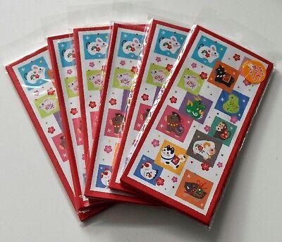 Japanese New Year 12 Animals Design Money Envelopes Lot Of 72pcs With Sticker