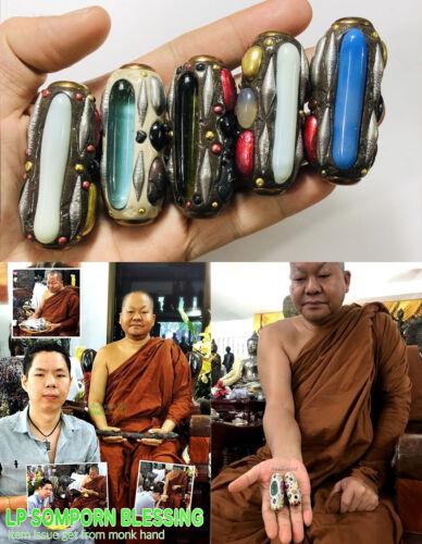 0134 Large Thai Amulet Leklai Nage Eye Crystal Capsule SuRiyan Somporn Immortal