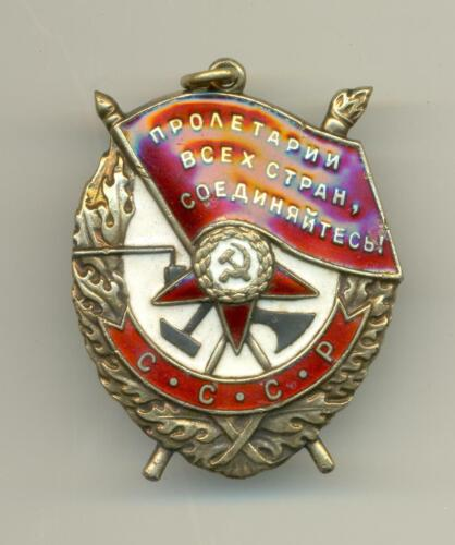 Soviet Russian USSR Order of Red Banner s/n 400448