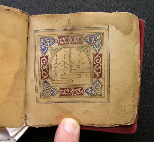 Manuscript Islamic Moroccan Rare Dala