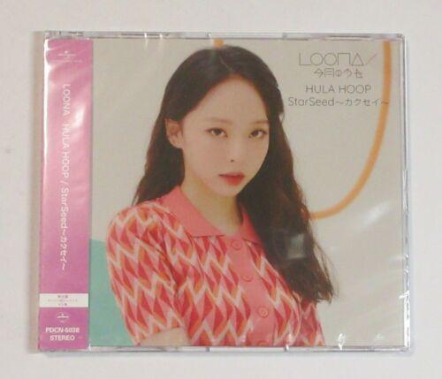 LOONA HULA HOOP / StarSeed ~kakusei~ ViVi ver. CD JAPAN