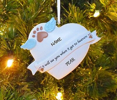 PERSONALIZED Our Hearts Dog Cat Paws Loving Memory Christmas Memorial Ornament  ()