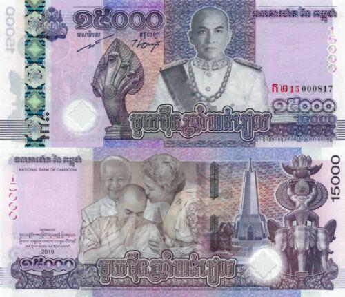 Cambodia 15000 Riels (2019) - King Sihamoni Coronation Commemorative/pNew UNC