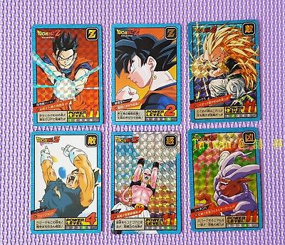 DBZ. DRAGON BALL Carddass [Super Battle Part 13] , 6 Prism Cards.](Halloween Part Games)