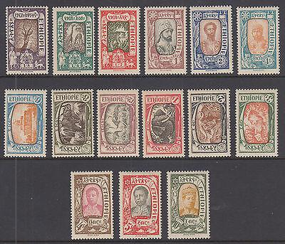 Ethiopia Sc 120-134 MNH. 1919 bicolor Pictorials complete, VF