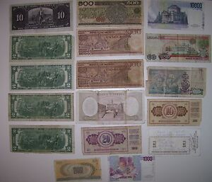 REDUCED 17 Assorted Canadian USA,Italian Mexican paper currency, Cornwall Ontario image 6