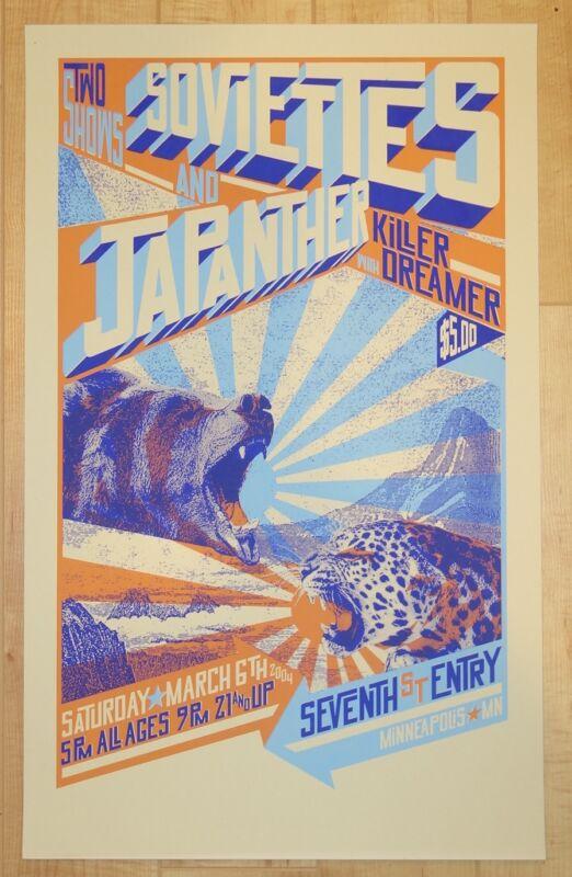 2004 Soviettes & Japanther - Minneapolis Silkscreen Concert Poster by Burlesque