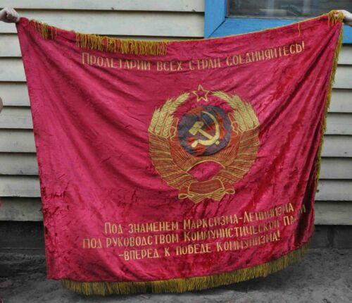 Old Large RED flag of the USSR Velvet! Embroidered! The ORIGINAL!