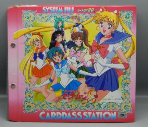 1994 Bandai SAILOR MOON Carddass Station TRADING CARDS System File BINDER Anime!