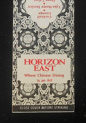 1960s Horizon East Chinese Food Cocktail Lounge 1400 Palisade Avenue Fort Lee (Palisades Food)