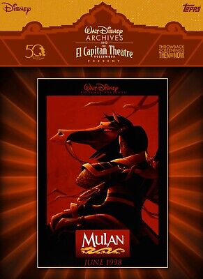 Topps Disney Collect El Capitan Theatre Mulan Movie Poster Digital Card