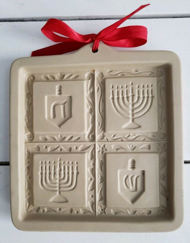 COOKIE CRAFT MOLD BROWN BAG COOKIE ART 1996 Hanukkah Cut Apart Hill Designs Vtg