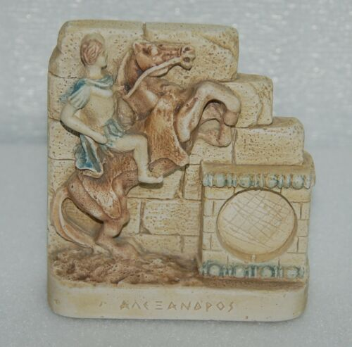 Ergani Athens Greece Tile Handmade Greece Ergani Metal Coin  Wall Art Statue