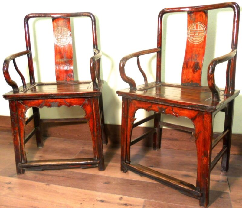 Antique Ming Arm Chairs (5853) (Pair), Ming Style, Circa 1800-1849