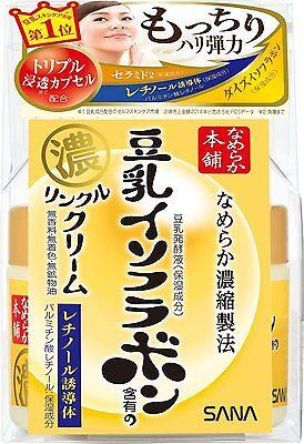 Sana Soy Milk Isoflavone Wrinkle Cream 50g #R328 F/S