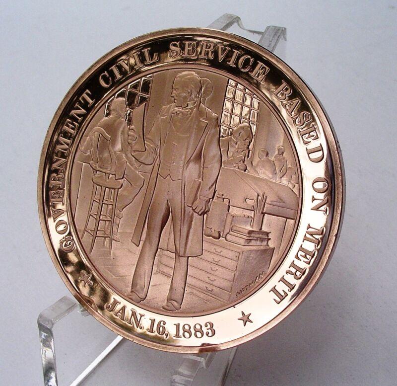 United States Civil Service Bronze Medal (Commemorative +1883)