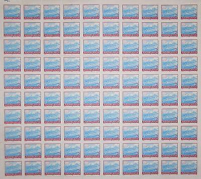 YUGOSLAVIA: FULL SHEET OF 100 x 2 DINARA STAMPS 1990 SHIP, SCOTT #2014 CV50