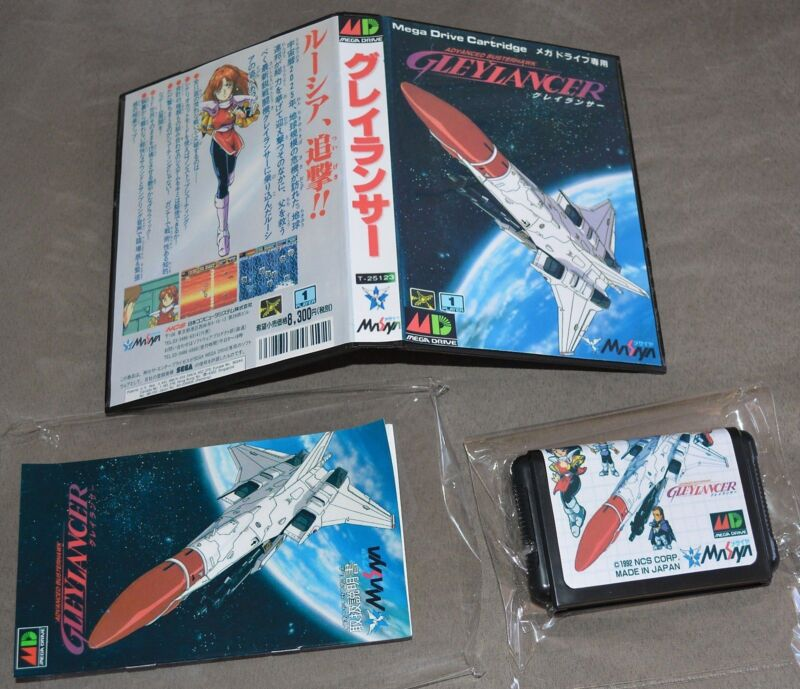 wrong label on cart (spaceship and characters should be fully visible on front of cart), inlay is wrong (cut short),