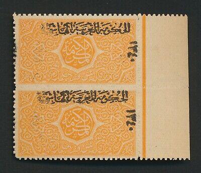 SAUDI ARABIA STAMPS 1921 Sc #L15h 1/8pi ORANGE PAIR DATE OMITTED LEFT MNH OG