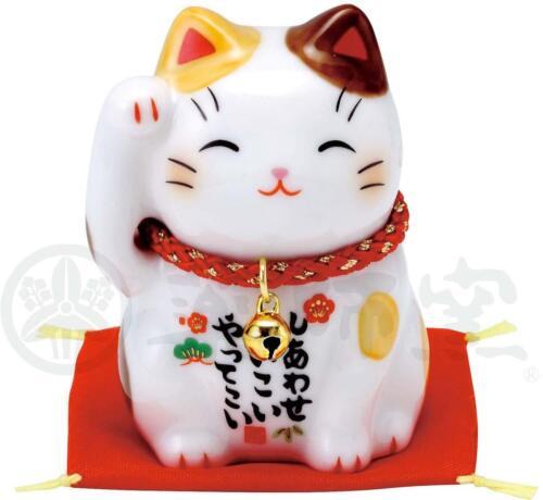FORTUNE POTTERY MANEKI NEKO BECKONING CAT LUCKY BROWN 7532 FROM JAPAN