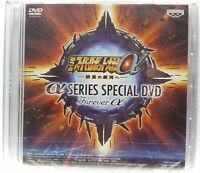 ba653cd1e6a2 New Super Robot Taisen 3rd Alpha Series Special DVD (2008) New Sealed Japan  Import Best Offer
