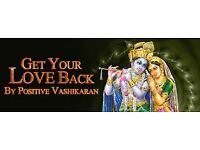 SAI RAM ASTROLOGICAL CENTER SPIRITUALIST BLACK MAGIC REMOVE & EX BACK LOVE READING SEXUAL PROBLEM