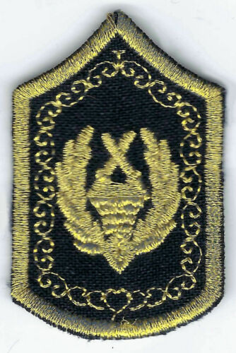 Cambodia National Police General Officer Insignia Collar Patch