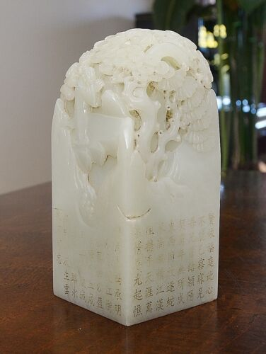Well  Hand  Carved  Chinese  White  Jade  Seal       M3485