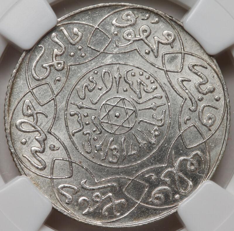 Morocco AH1314 1896 2 1/2 Dirhams Silver Coin NGC MS64 Y#11.2 GEM BU Paris Mint