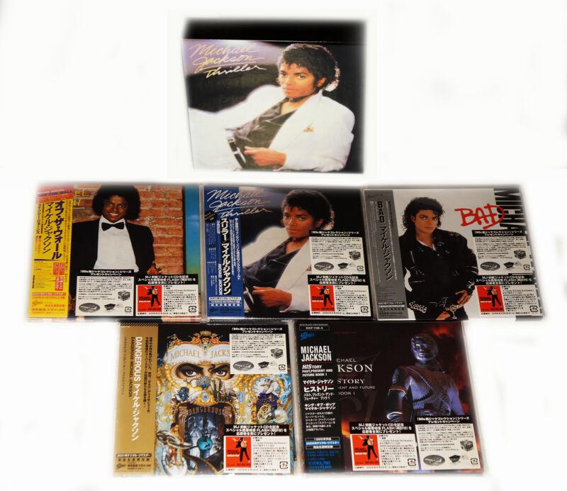 Michael Jackson - 5 Mini LP CD Japan 2009 + Box + BONUS CD VERY RARE OOP NEW!!!!