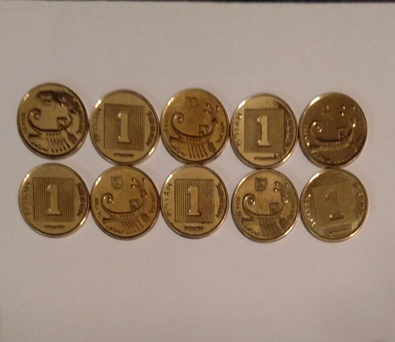10 COIN LOT 1 Agora Israeli Israel Coin from the New Sheqel Series Holy Land
