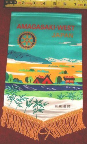 VINTAGE Rotary International Club wall banner    AMAGASAKI-WEST  JAPAN