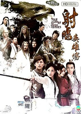 (2017 TV) The Legend of the Condor Heroes (Chapter 1 - 52 End) ~ All Region ~