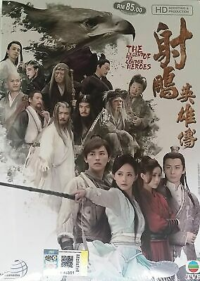 Chinese Drama HD DVD The Legend Of The Condor Heroes 2017 English Sub Region