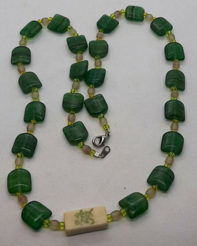 Vintage Oriental Asian Jade Jadeite Peking Glass Beaded Bone Kanji Necklace