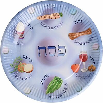 Passover Paper Plates (10 Disposable Paper Seder Plates for Passover Pesach)
