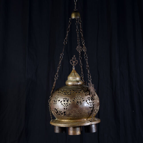 Lantern Of Mosque Syrian Brass Xixth Century Syria Art Islamic Asia