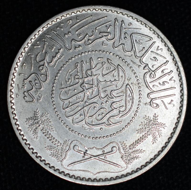 Saudi Arabia 1 Riyal AH1367 (1947) CH BU silver KM#18 1R United Kingdoms