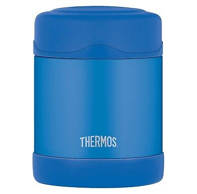 Thermos Funtainer 10 Ounce **Buy 2 Priority Mail shipping**