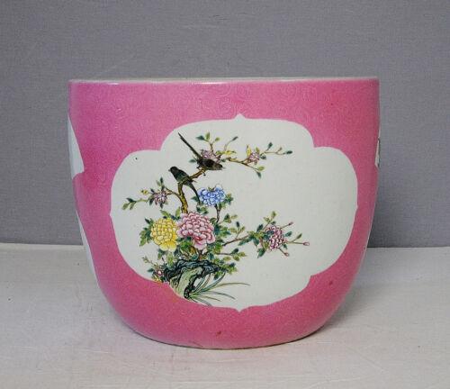 Chinese  Famille  Rose  Porcelain  Jar      M2134