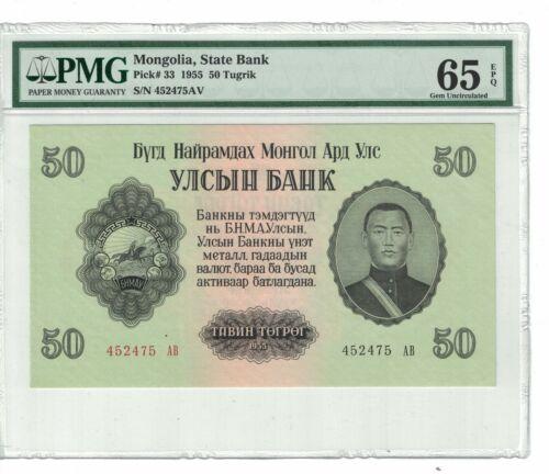 MONGOLIA 50 Tugrik 1955 Pick# 33 PMG: 65 EPQ  GEM UNC. (#PL953-6/7)