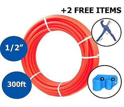 12 X 300ft Pex Tubing Oxygen Barrier O2 Evoh Pexb Red Radiant Heating 2 Items