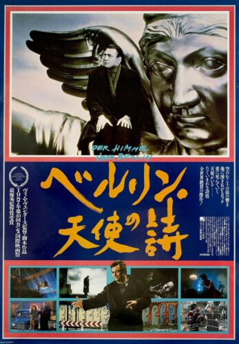 Wings of Desire 1988 Japanese B5 Chirashi Flyer