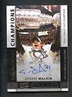 Autographed Evgeni Malkin Single Hockey Trading Cards
