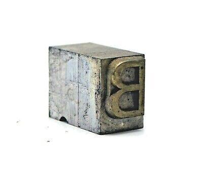 Vintage Antique Metal Printer Printing Press Block Alphabet Letter B