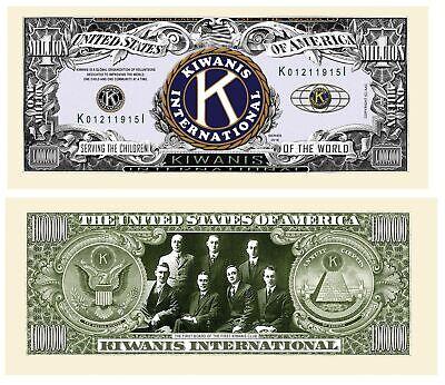 Pack of 25 - Kiwanis Million Dollar Bill - Best Gift Or Keepsake